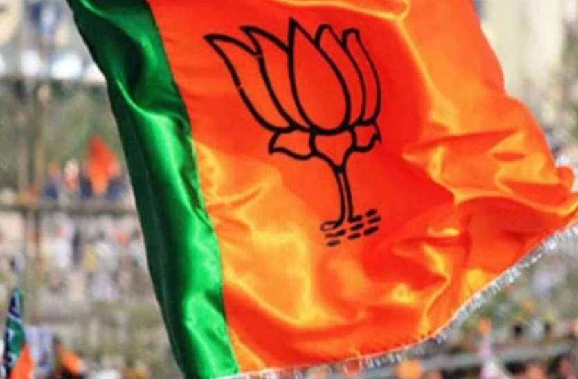 bjp-minority-front-executive-declared-see-here