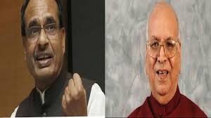 cm-shivraj-and-governor-lalji-tandon-congratulate-
