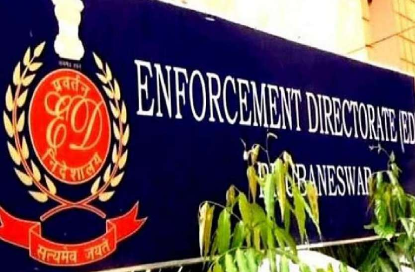 ed-attaches-assets-worth-5-45-crore-to-former-wate