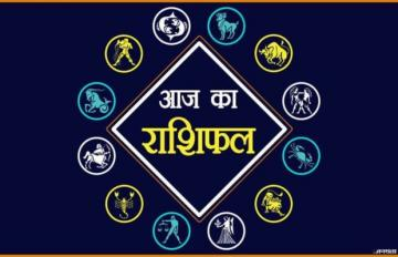 horoscope-today-02-march-2020