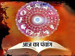 january-calendar-2019-of-hindu-calendar-2019-shubh