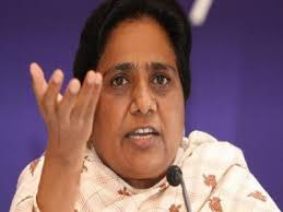 opposition-meet-today-mayawati-may-miss-meeting-ra