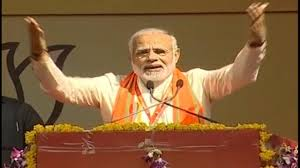 pm-modi-can-launch-lok-sabha-election-rally-from-b