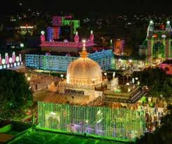 puja-path-know-what-is-eid-e-miladun-nabi-2018-and