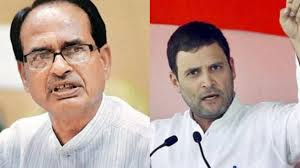 shivraj-singh-attacks-on-rahul-gandhi